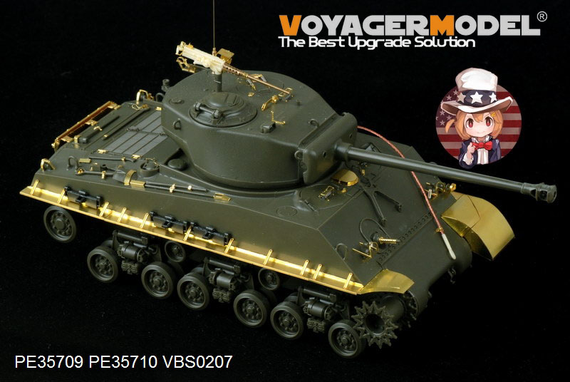 "Tamiya M4a3e8 Sherman us M4a3e8 Sherman""easy"